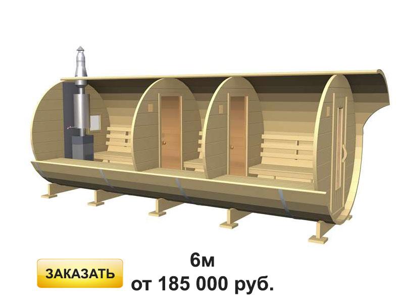 Баня-бочка 6м от 185 000 руб.